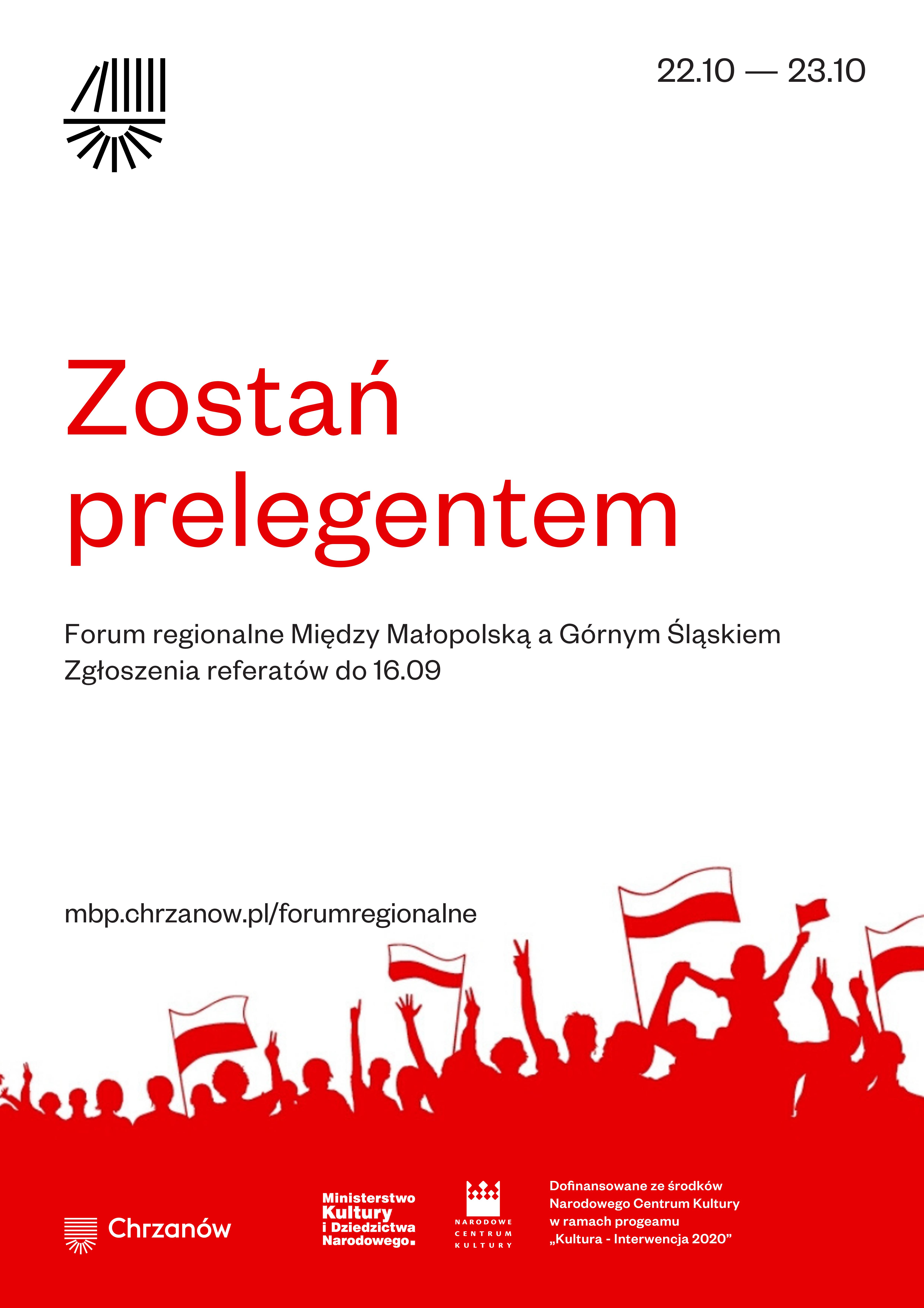 Forum Regionalne